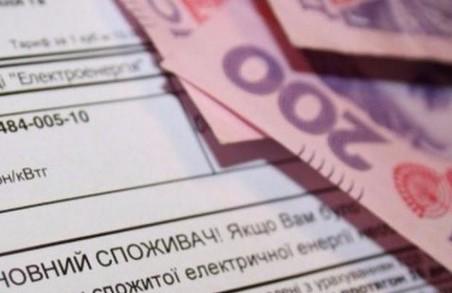 Підприємства ЖКГ на Харківщині розрахувалися за електроенергію на 50%