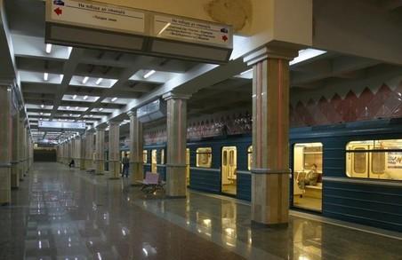 Виконком Харківської міськради розгляне питання щодо підвищення цін на проїзд у метро