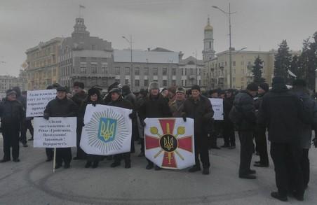 У Харкові перекривали центр міста через акцію протесту на Сумській