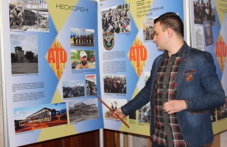 Харків'янам показали «Силу нескорених»