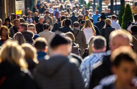 Населення Харкова зростає – облстат