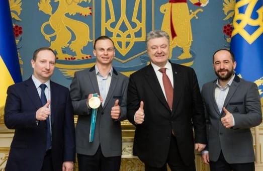 Чемпіон ХХIII Зимових Олімпійських ігор з фристайлу Олександр Авраменко отримав орден «За заслуги»