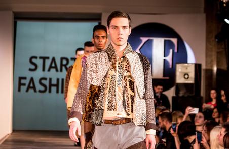 У Харкові відбудеться ІІ Всеукраїнський конкурс молодих дизайнерів одягу «Start Fashion»