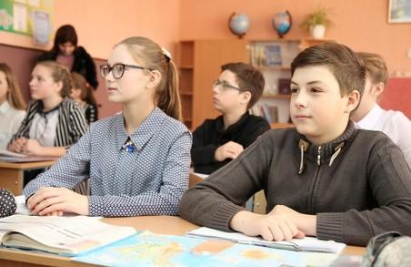Харківській школярі та студенти повернуться до навчання 12 березня