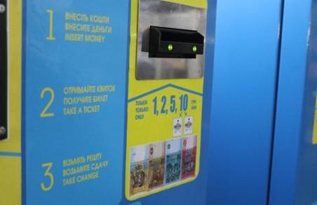 Тепер за проїзд в харківському метро можна розплатитися 10-гривною купюрою