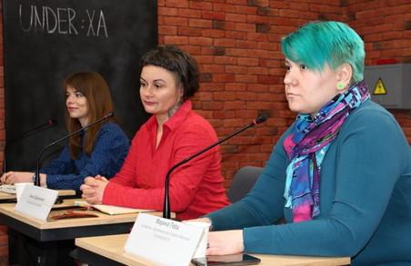 Що обговорюватимуть харків'янки в межах Тижня жіночої солідарності