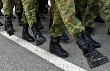 На Харківщині розпочалася весняна призовна кампанія