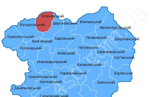 У прикордонному Золочівському районі Харківщини зростає патріотична молодь