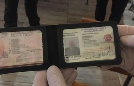 Керівника райвідділення поліції на Харківщині спіймали на хабарі