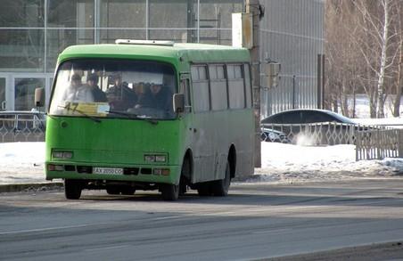 Приміські маршрутки в Харкові подорожчають