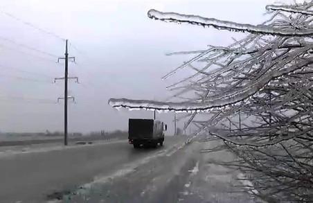 Завтра в Харкові - небезпечна погода