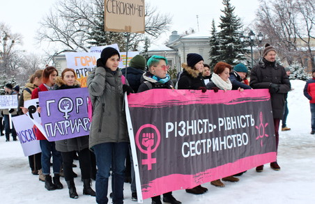 «Всі різні. Всі рівні»: як в Харкові відбувся Марш жіночої солідарності