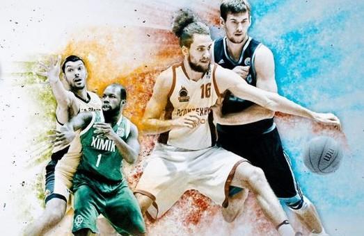 У Харкові відбудеться «Фінал чотирьох» баскетбольного Кубка України