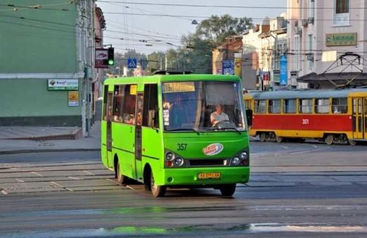 Харків'яни вимагають відмінити подорожчання транспорту