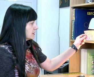 Харків'ян попереджають: у грошовому обігу з'явилися фальшиві купюри в неймовірній кількості