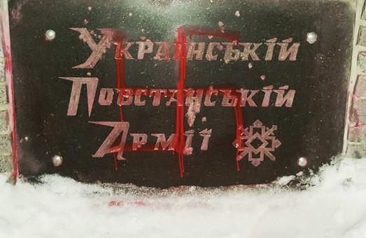 Вандали знов познущалися над пам'ятним знаком воїнам УПА в Харкові