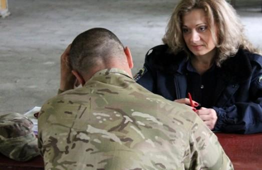Харківським АТОвцям та їх родинам допоможуть завдяки позитивній психотерапії