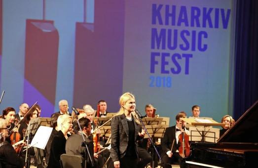 Kharkiv music fest розпочався надихаючою промовою Юлії Світличної