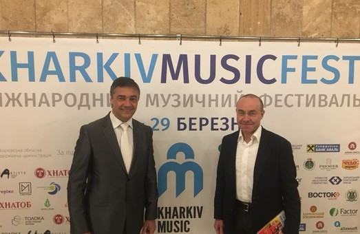 Заради Kharkiv Music Fest у Харкові об`єдналися бізнес, влада та культура