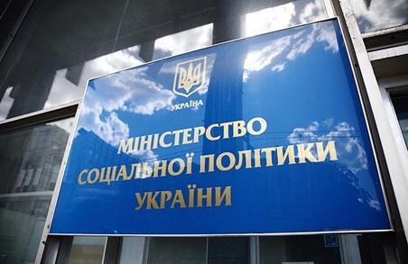 Харківські волонтери звернулись до Міністра соціальної політики по покарання цинічних пройдосвітів з Гуманітарної коміссїї Мінсоца