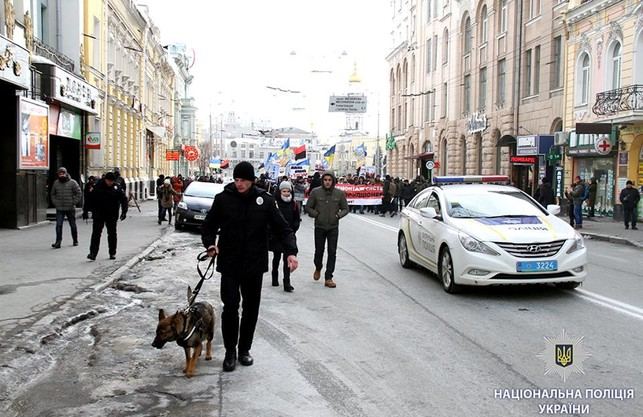 """""""Міша, з тобою 70 харків'ян!"""" - Національна поліція порахувала чисельність міхо-мітингарів під Шевченком"""