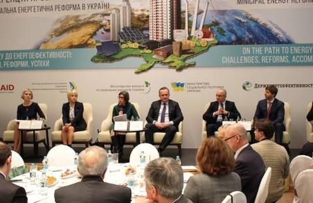 Харків відзначили за участь в енергетичній реформі в Україні