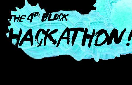 """Як вижити в Харкові: """"4-й Блок"""" запрошує на хакатон, присвячений екологічній та соціальній взаємодії з містом"""