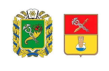 Мер Первомайського подякував Райніну та Світличній за ремонт відділення ЦРЛ, каналізаційного колектору та будівництво ФОКу