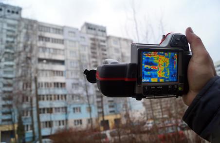 Як зекономити на комунальних послугах – підказка з Харківської мерії