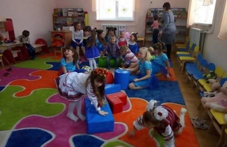 У Сахновщинському районі відкрили дитячий садок, розрахований на 40 дітей