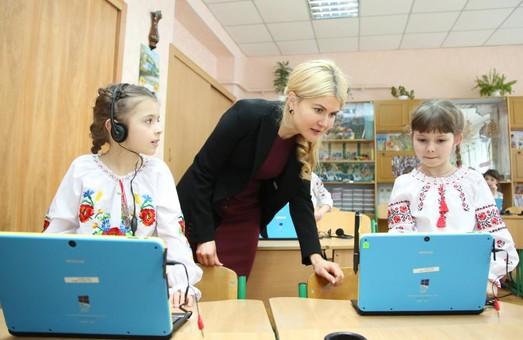 Юлія Світлична побувала на батьківських зборах
