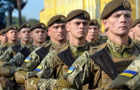 Харківських студентів агітують ставати офіцерами запасу