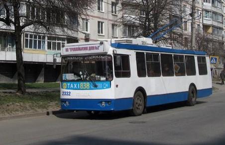 Чому в Харкові тролейбуси не доїжджають до клініки швидкої допомоги