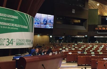 Юлія Світлична: «Децентралізація – це ефективний баланс інтересів»