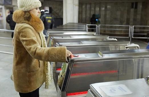 Транспорт у Харкові подорожчав ще до 1 квітня: як зекономити