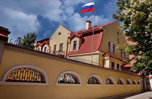 З Харкова видворили трьох російських дипломатів