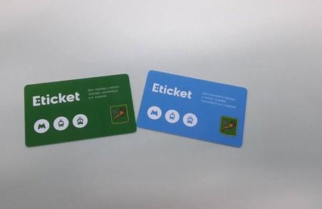 E-ticket з`явиться у харківському метро вже наступного тижня