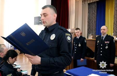 У Харкові поліцейські прийняли присягу