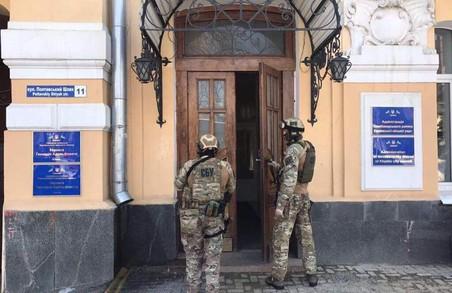 СБУ провела обшук у Новобаварській райадміністрації Харкова: знайшли багато цікавого /ФОТО
