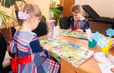 На Харківщині з'явиться новий інклюзивно-ресурсний центр
