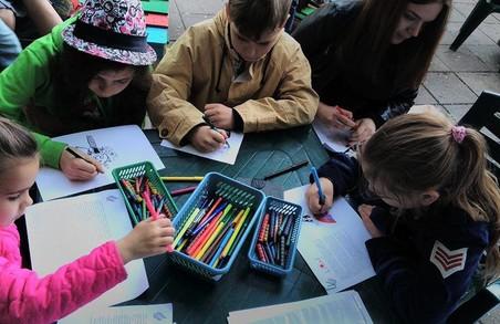 У Харкові відбудеться фестиваль «Дитяча площАРТка»: програма заходів