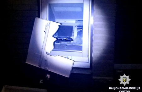 """""""ПриватБанк"""" визначив винагороду за інформацію про підривників банкомату у Харкові"""
