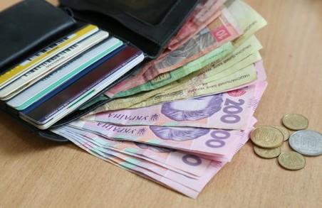 На Харківщині представникам малого та середнього бізнесу пропонують безвідсоткові кредити