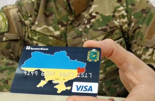 На Харківщині військові можуть скористатися соціальною карткою учасника АТО