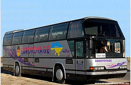 З Харкова до Німеччини можна дістатися автобусом