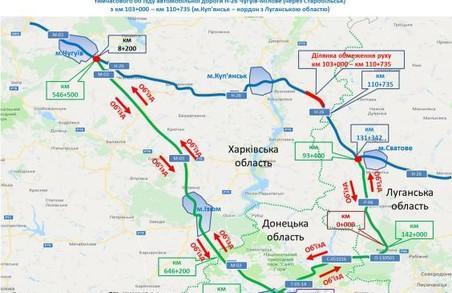 Вантажівкам вагою понад 15 тонн закриють частину дороги від Куп'янська до кордону з Луганською областю