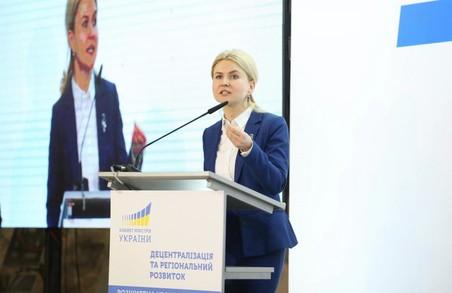 За три роки Харківська область збільшила фінансування освіти з місцевих бюджетів більш ніж утричі - Світлична