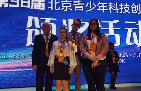Харківські школярі відзначилися на науковому конкурсі у Китаї