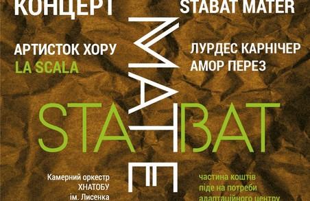 Артистки хору міланської опери La Scala дадуть благодійний концерт у ХНАТОБі під час трієнале «4 Блок» та Дантеfest2018