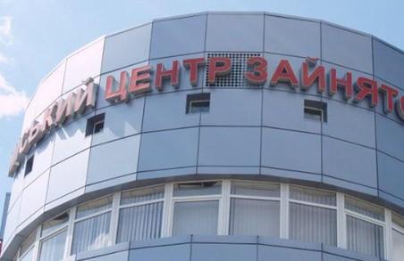 У Харківському міському центрі зайнятості відкриється інклюзивний коворкінг «Доступна зайнятість»